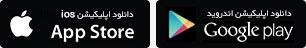 app astore